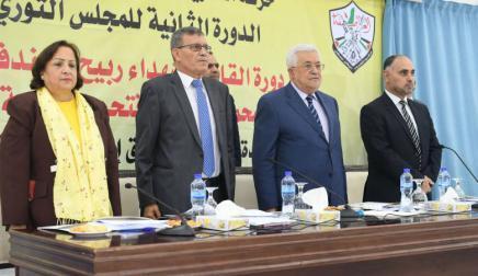 """""""ثوري فتح"""" يوصي المركزي بحل التشريعي وإجراء انتخابات رئاسية وتشريعية"""