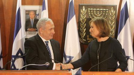 ليفني: حكومة نتنياهو تريد الحفاظ على نظام حماس