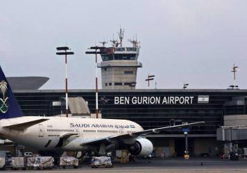 """الاحتلال يجري مناورات في مطار """"بن غوريون"""""""
