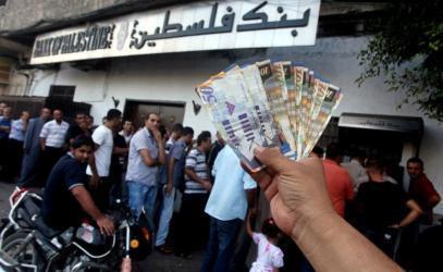 حماس تدين تقديم سلطة النقد خطة مصرفية أمنية للاحتلال الإسرائيلي