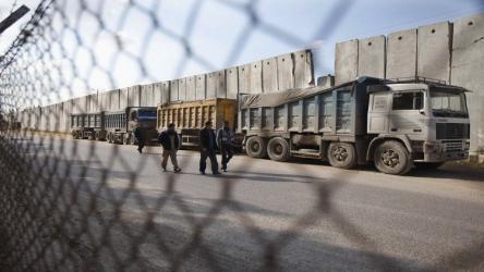الاحتلال يُعيد فتح كرم أبو سالم وإيرز غدا