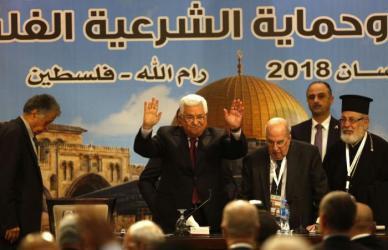 """مؤتمر وطني بغزة لمواجهة """"تفرد أبومازن"""" تزامنًا مع عقد """"المركزي"""""""