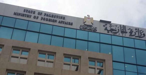 الخارجية: تصريحات فريدمان تؤكد خطورته على قضيتنا الفلسطينية