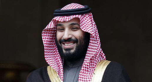 هل ينجو ولي العهد السعودي؟