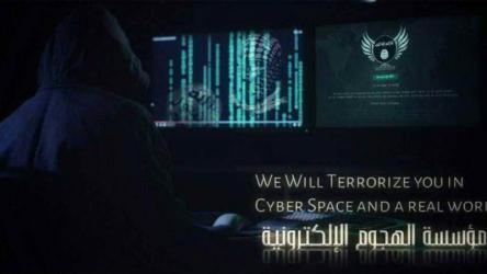 """""""داعش"""" يهدد العالم.. ويتوعد بهجمات إلكترونية وحقيقية"""