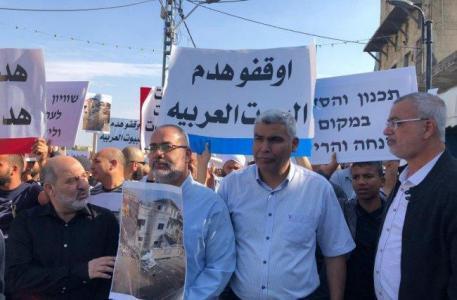 مظاهرة في اللد احتجاجاً على هدم البيوت والسياسات العنصرية الإسرائيلية