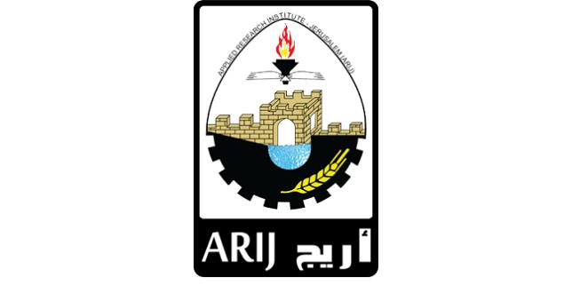 جمعية معهد الأبحاث التطبيقية – القدس (أريج)