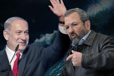 قناة عبرية تكشف عن لقاءات بين باراك ويعلون وليفني لمواجهة نتنياهو
