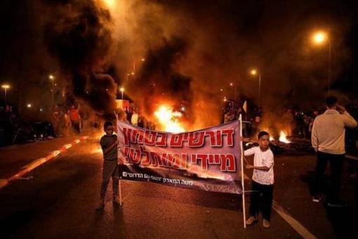 عشرات الآف المتظاهرين ضد وقف إطلاق النار في غزة يلهبون تل أبيب