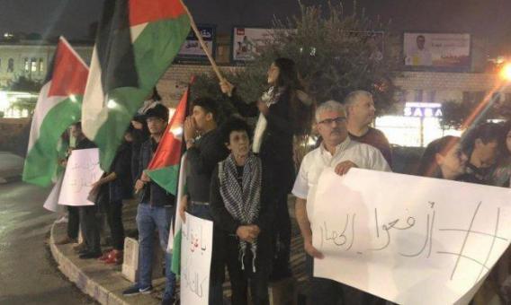 الناصرة تنتصر لغزة بمظاهرة حاشدة