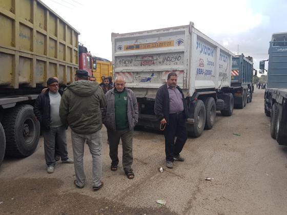 جمعية النقل: إدارة كرم أبو سالم ما زالت ترفض إدخال الشاحنات لمعبر