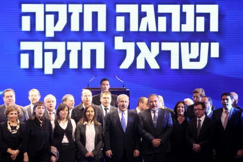 """حزب """"الليكود"""" يفقد شعبيته بعد التصعيد الأخير في غزة"""