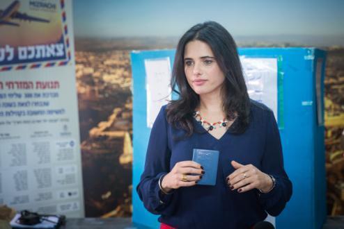 """وزيرة إسرائيلية تهاجم خطة ترامب للسلام وتصفها بـ """"مضيعة للوقت"""""""