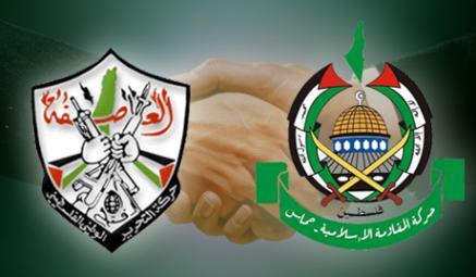 إذاعة جيش الاحتلال تكشف عن مخطط مصري للمصالحة بين حركتي حماس وفتح