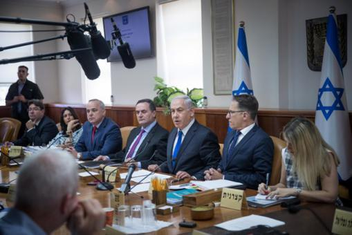 """ماذا يدل الاجتماع المطول لـ""""الكابينت"""" الإسرائيلي؟"""