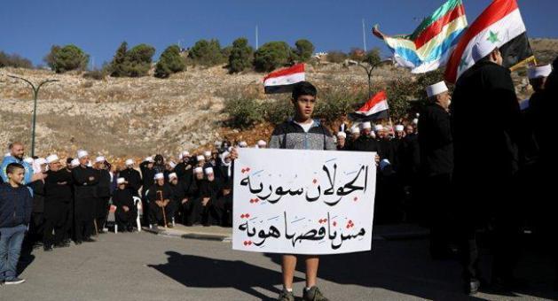 الأمم المتحدة: الجولان ذو سيادة سورية والإجراءات الإسرائيلية فيه لاغية
