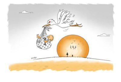 كاريكاتير: إسماعيل البزم