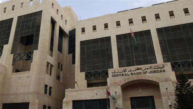 """""""المركزي الأردني"""" يرفع سعر الفائدة إلى 4%"""