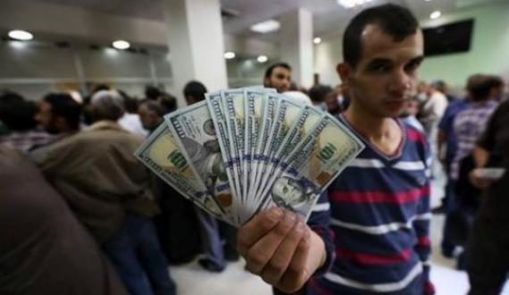 الكشف عن آلية صرف المنحة القطرية للموظفين بغزة