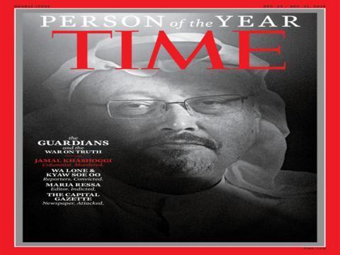 خاشقجي وصحفيون آخرون يتصدرون شخصية العام على غلاف مجلة تايم