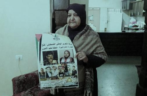 ماذا قالت الفلسطينية أبو حميد بعد هدم الاحتلال لمنزلها؟