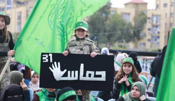 """""""حماس"""" تكشف عن رسائلها الـ (3) في ذكرى انطلاقتها"""