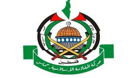 حماس تشيد بعملية إطلاق النار
