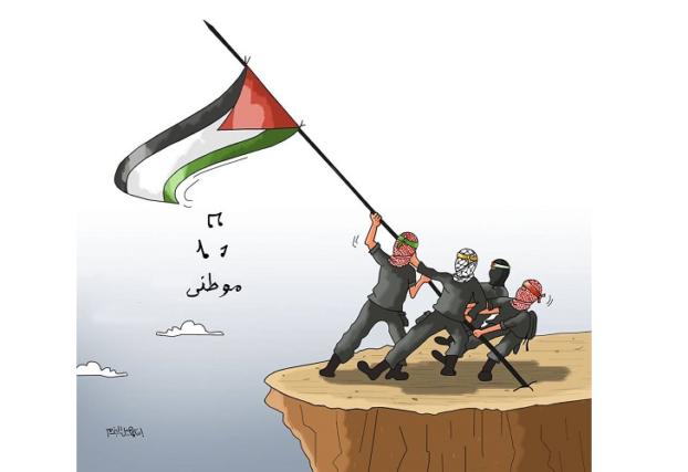 كاريكاتير - إسماعيل البزم