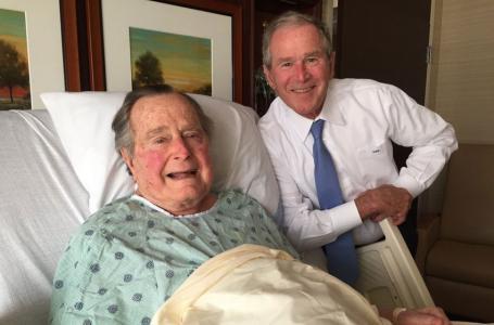 وفاة الرئيس الأمريكي جورج بوش الأب