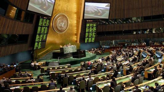 مشروع قرار أيرلندي بوليفي مضاد للأمريكي بشأن حركة حماس