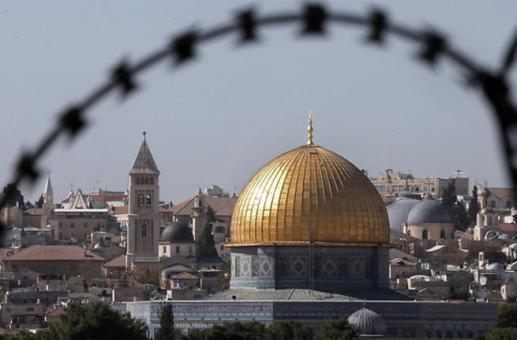 شرطة الاحتلال تقتحم مسجد قبة الصخرة