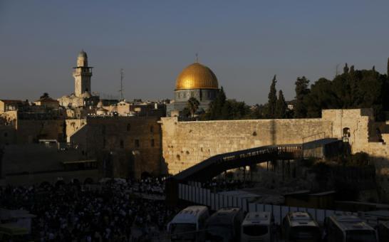 الوطن اليوم - أستراليا تقرر الاعتراف بالقدس عاصمة لإسرائيل اليوم