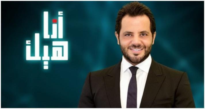 """لبنان.. رفض دعوى لوقف حلقة من برنامج تلفزيوني عن """"السحاقيات""""!"""