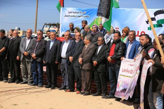 هيئة مسيرات العودة: استمرار تنصل الاحتلال من تفاهمات كسر حصار غزة سيفتح الباب أمام تصعيد كبير