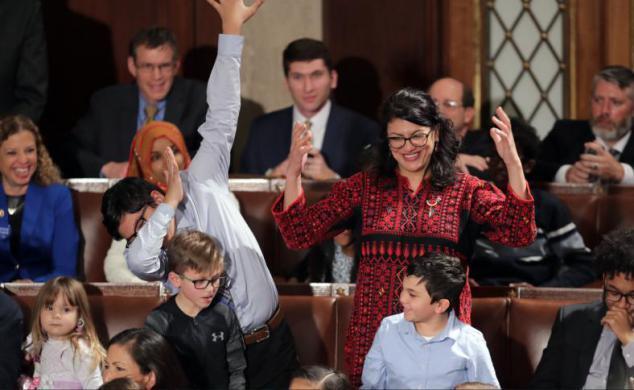 رشيدة طليب تؤدي القسم في الكونغرس الأميركي بالثوب الفلسطيني