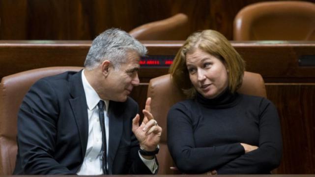 """صحيفة عبرية: لبيد وليفني لخوض الانتخابات في قائمة موحدة لـ """"خلق انقلاب"""""""