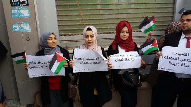 مسيرة في غزة رفضاً لتطبيق قانون الضمان