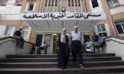 جنود الاحتلال يقتحمون مستشفى المقاصد
