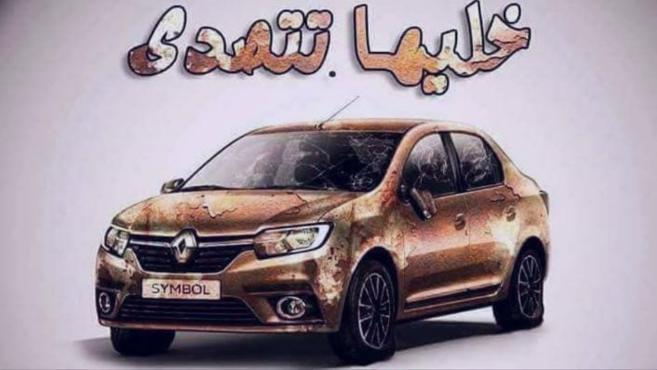 خليها تصدي.. حملة إلكترونية لمقاطعة شراء السيارات في مصر