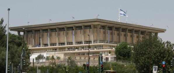 هندوراس تنوي فتح سفارتها في القدس المحتلة