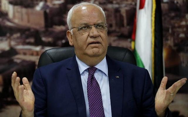 """عريقات: إدارة """"ترامب"""" تسعى لتغيير مبادرة السلام العربية"""