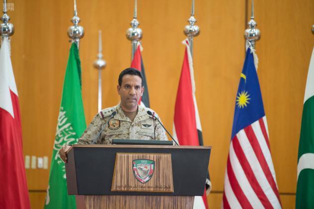 التحالف: السعودية دعمت اليمن بأكثر من 13 مليار دولار