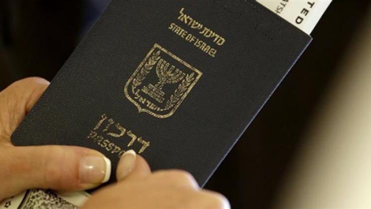 """إسرائيل تقرر تقصير مدة حصول سكان """"القدس الشرقية"""" على الجنسية"""