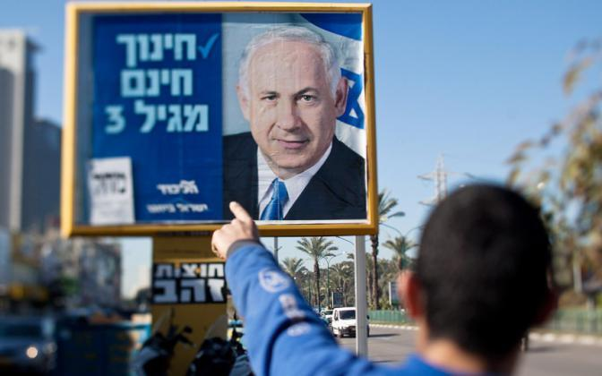 الإندبندنت: انتقادات نادرة من اللوبي الإسرائيلي لتحالف نتنياهو الانتخابي