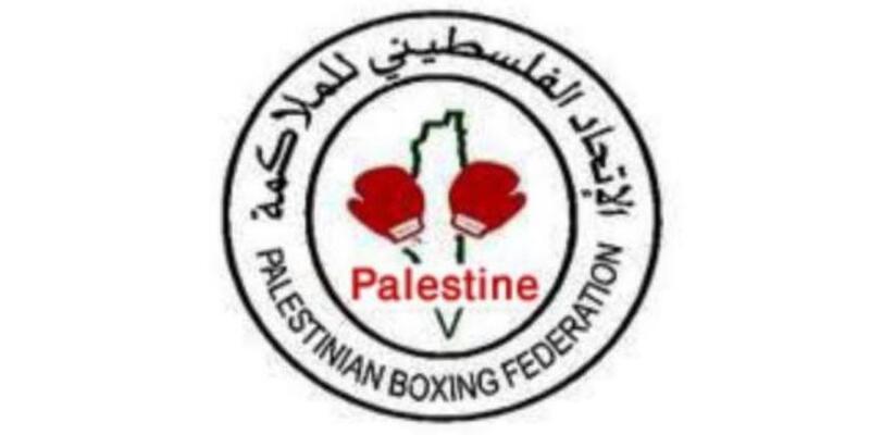 اتحاد الملاكمة ينهي تحضيراته لانطلاق بطولة فلسطين التصنيفية الأولى لفئتي الواعدين