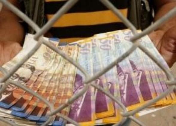معاريف: لهذا السبب.. إسرائيل جمدت 14 مليون شيكل من الضرائب الفلسطينية