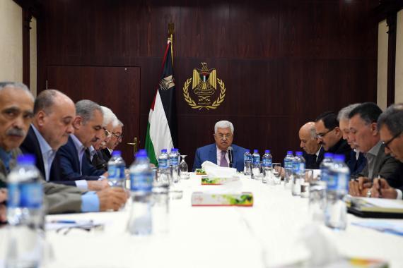 لماذا يقاطع الفلسطينيون مؤتمر وارسو؟
