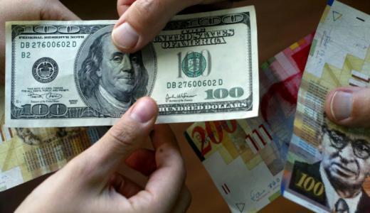 أسعار صرف العملات مقابل الشيكل اليوم الاربعاء
