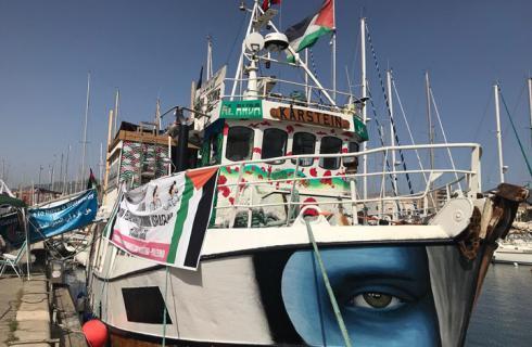 حكم قضائي إسرائيلي يشرعن مصادرة سفن كسر الحصار