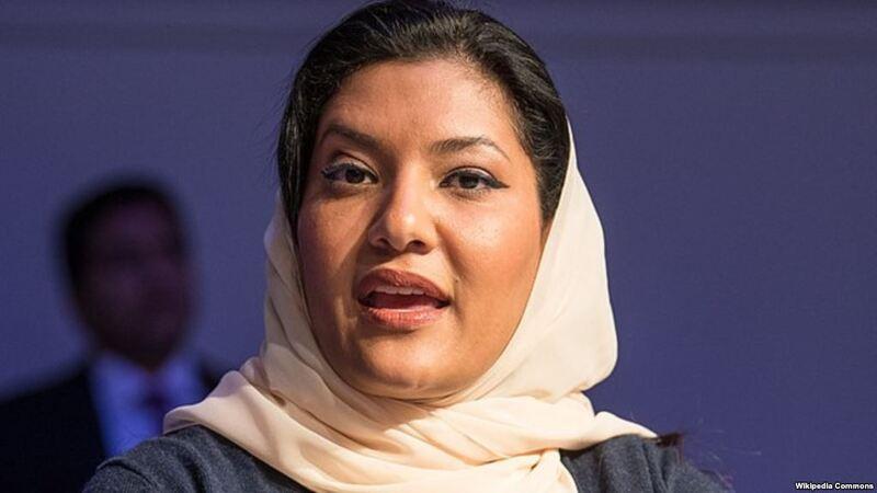 سفيرة سعودية جديدة في واشنطن